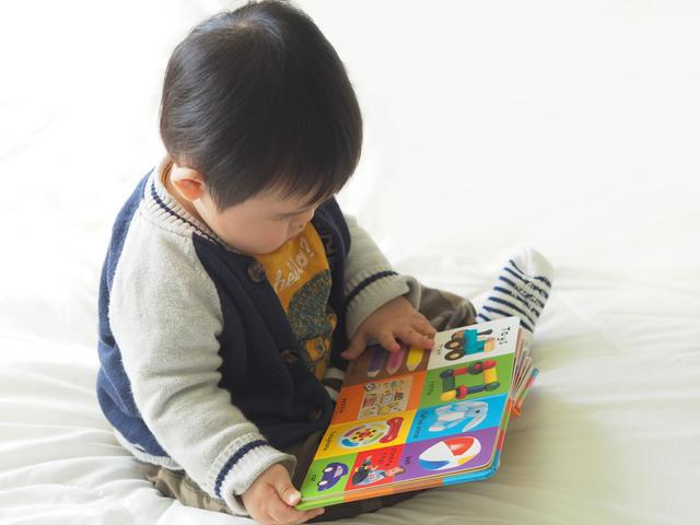 英語の絵本を読む赤ちゃん